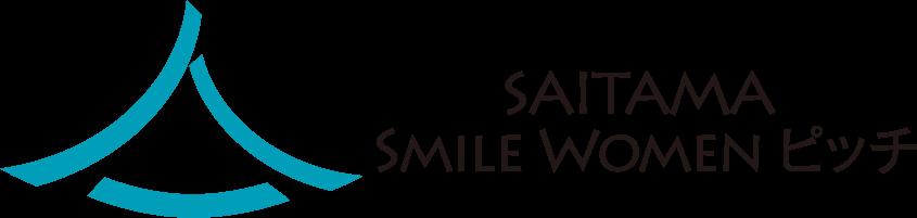 SAITAMA Smile Women ピッチ公式サイト