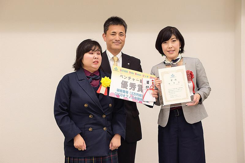 SAITAMA Smile Women ピッチ 2018